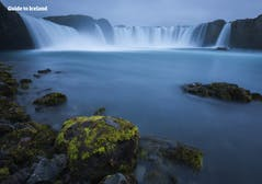 Goðafoss _ Waterfall _ North _ Summer _ WM (1).jpg
