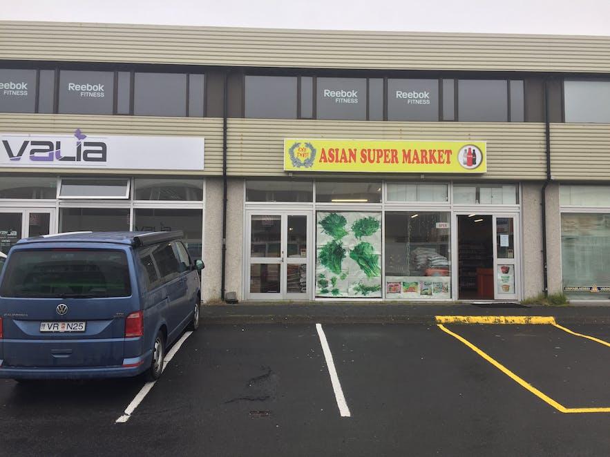 冰島Asian Supermarket