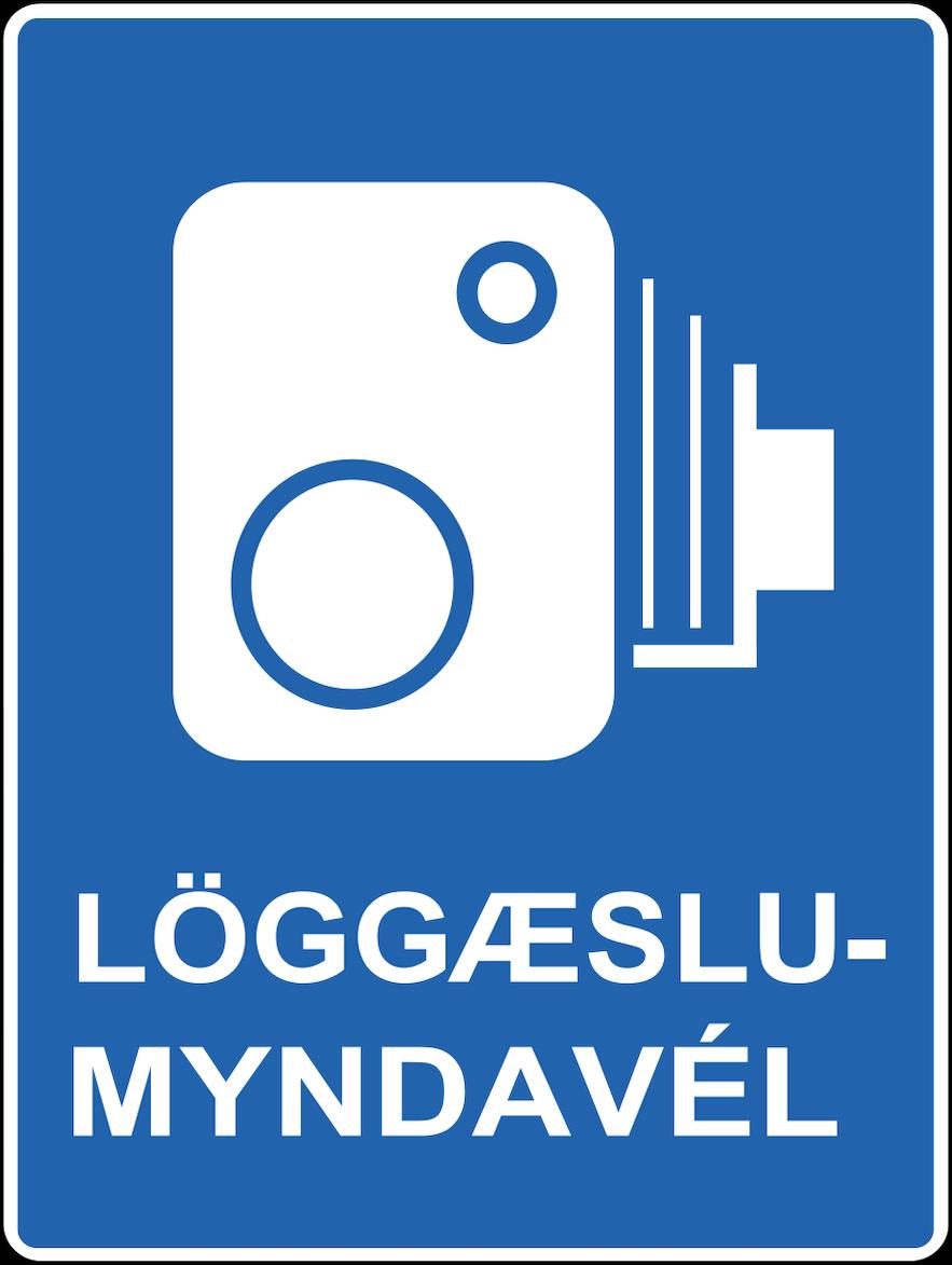 冰島測速照相標記