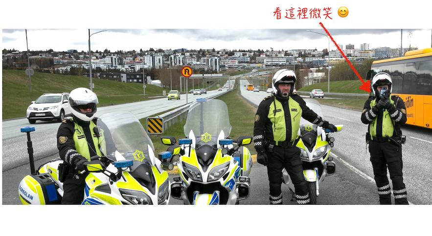 冰島警察測速