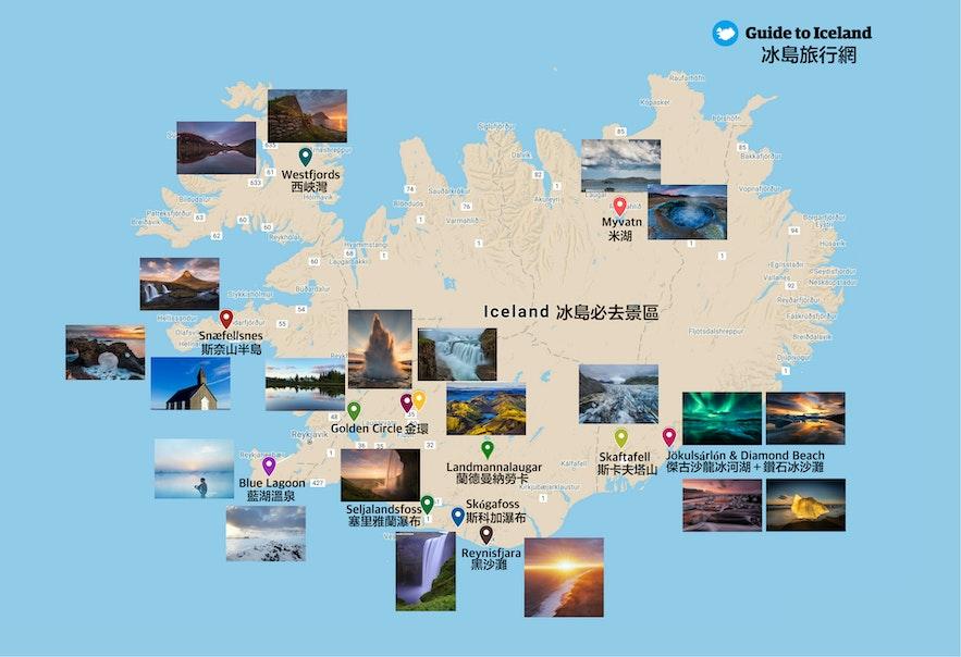 冰島必去景點地圖