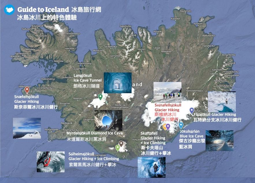 冰島冰川特色活動