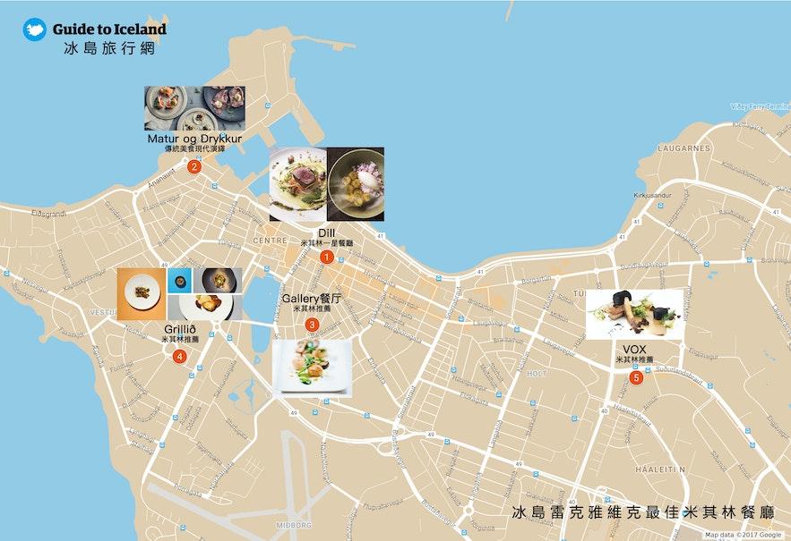 雷克雅維克米其林餐廳地圖