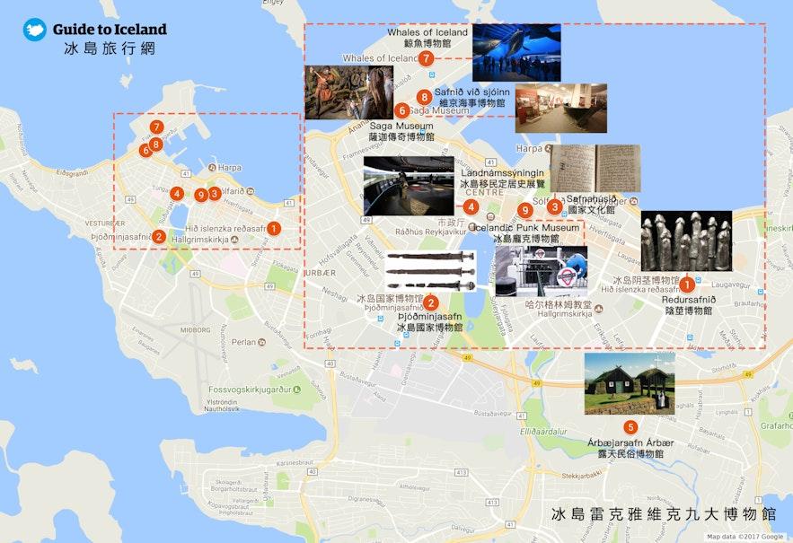 雷克雅維克博物館地圖