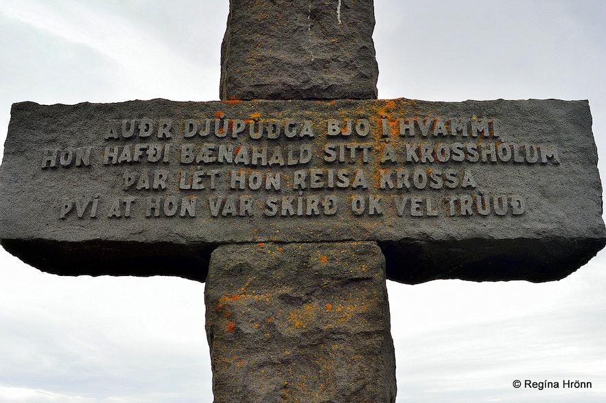 Krosshólaborg West-Iceland the stone cross