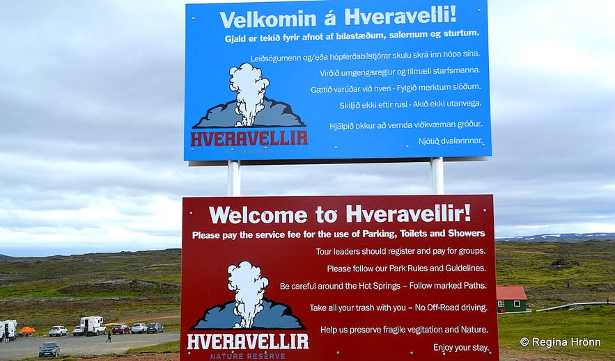 Information signs at Hveravellir