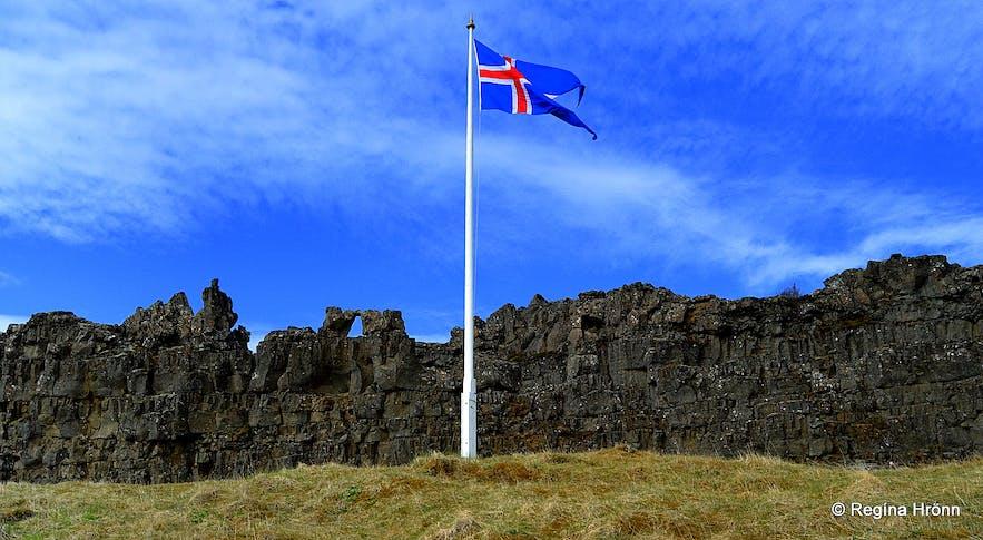 Tectonic fissure in Þingvellir National Park in southwest Iceland.