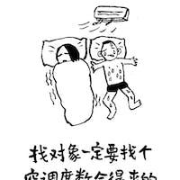 Jianling Zhuang