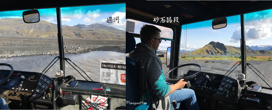 冰島內陸高地Thorsmork 公路情況