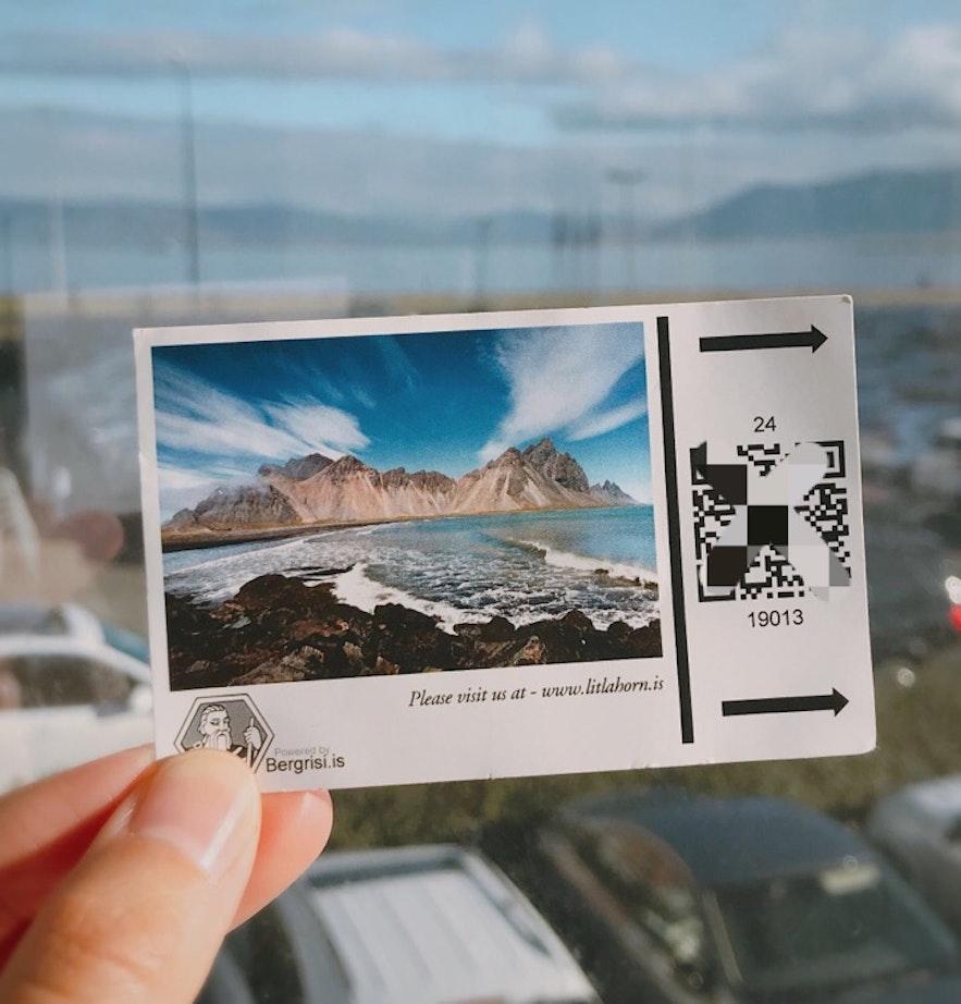 冰島天空之鏡入場門票