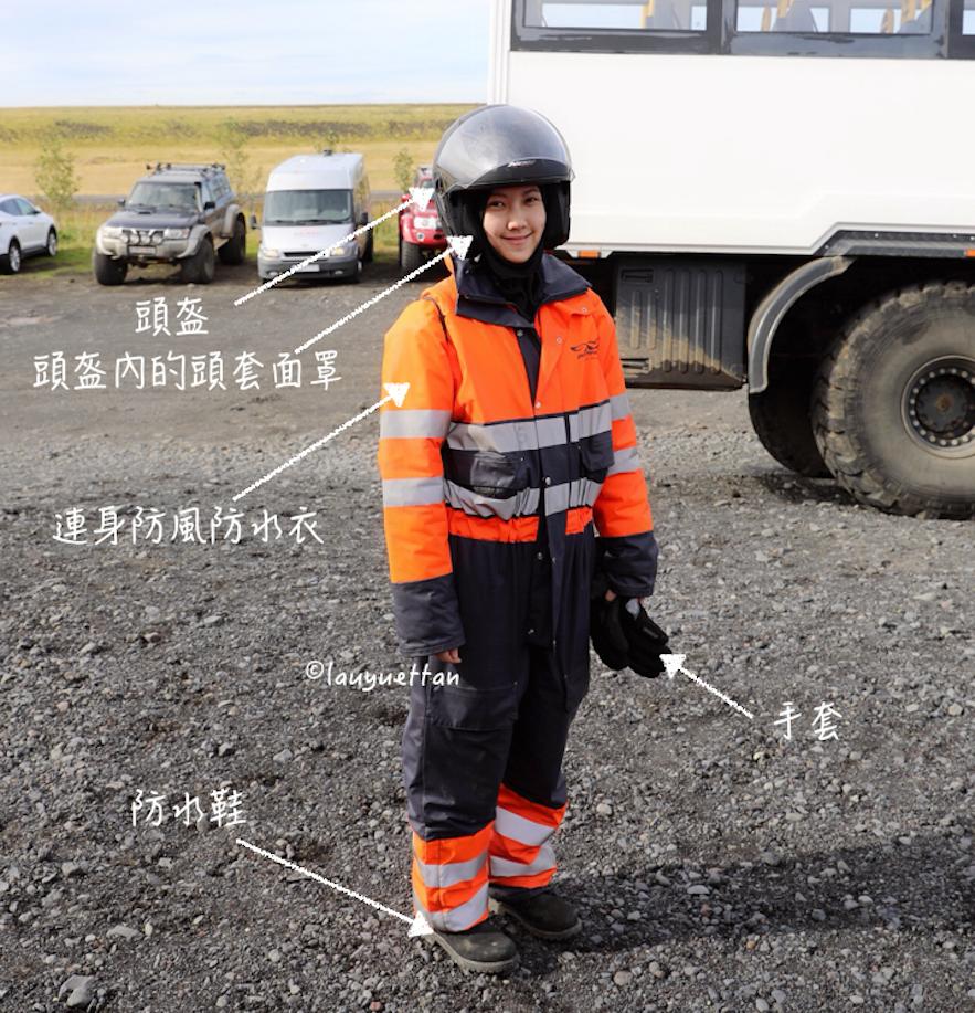 冰島ATV山地四驅車裝備
