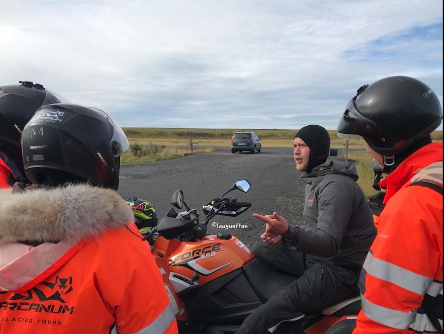 冰島全地形摩托車教練