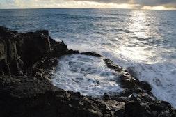 บ่อลาวาหิน ปริมเคทิลล์