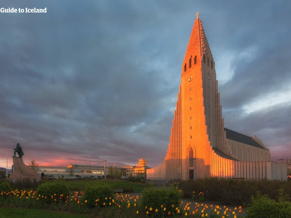 Iceland Guided Tours