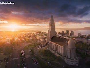 Reykjavik and Reykjanes Express Sightseeing for Cruise Ships