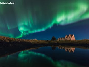 Northern Lights dancing in the autumn sky.