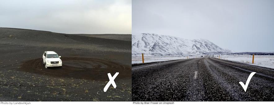 不要在冰島Off road driving