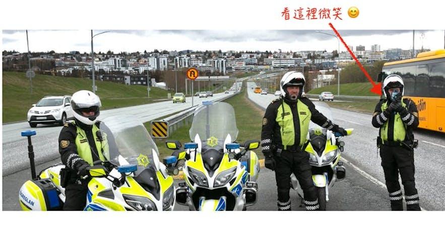冰島警察正在查超速駕駛