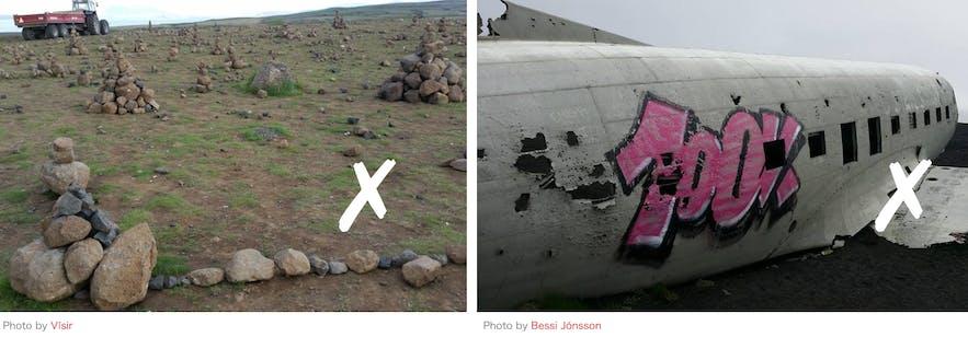 不要在冰島破壞自然景觀