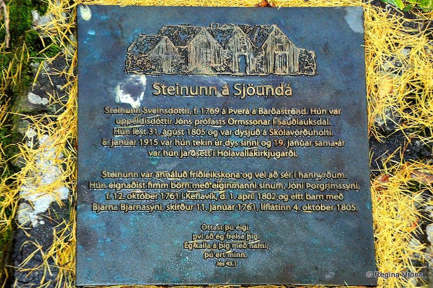 Steinunn á Sjöundá plaque on her grave in Hólavallakirkjugarður cemetary in Reykjavík