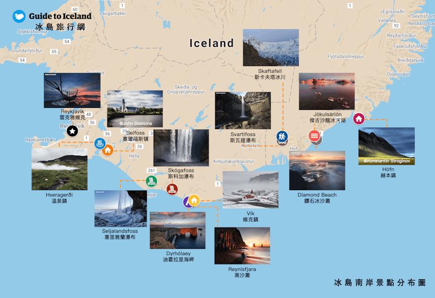 冰島南部旅遊景點地圖