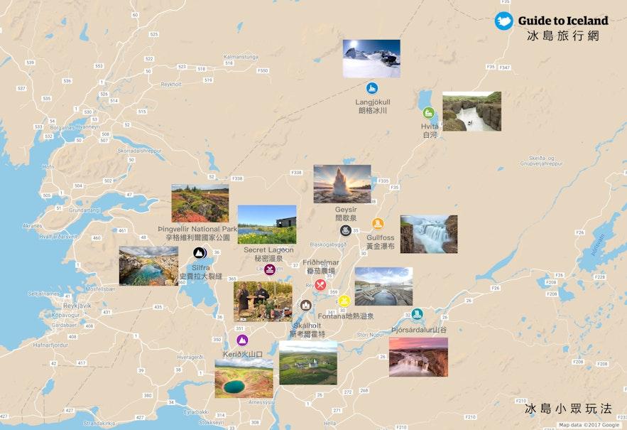 冰島黃金圈旅遊景點+特色玩法地圖