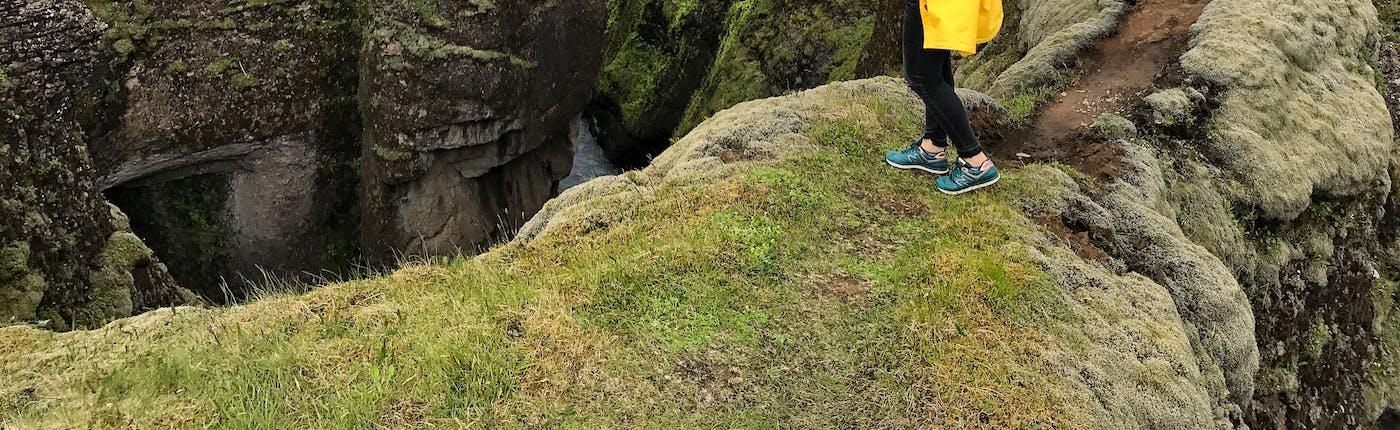 Какая в Исландии погода и как одеваться?