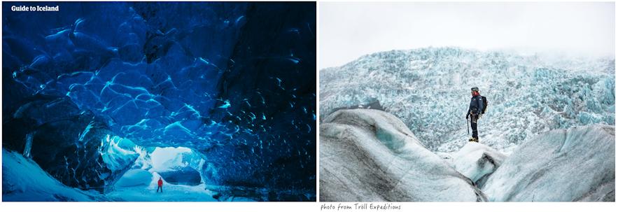 藍冰洞和冰川健行給人不同的感覺
