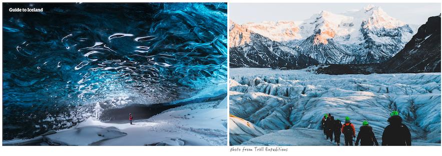 冰島藍冰洞旅行團和冰川健行旅行團的分別