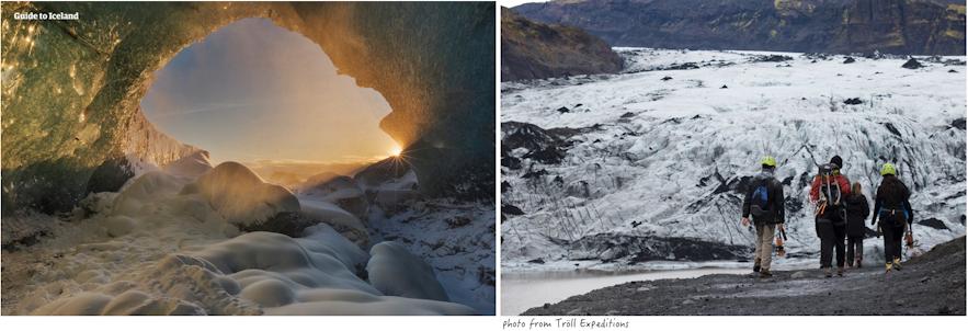 斜陽下的藍冰洞和索爾黑冰川