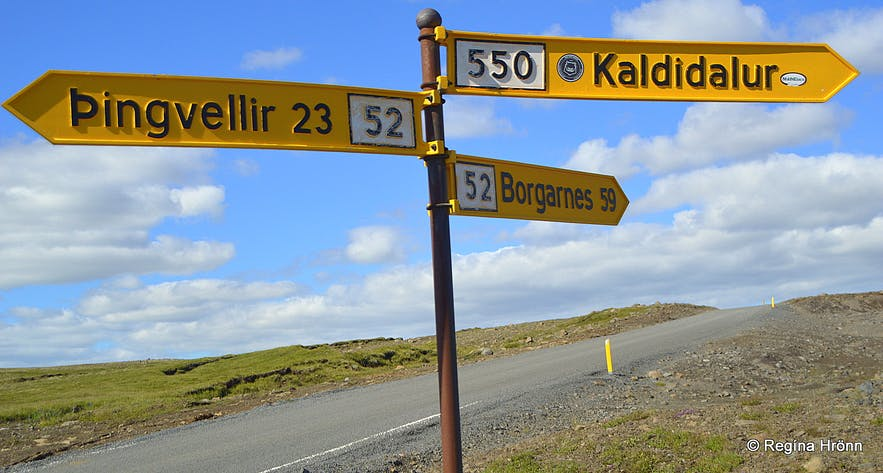 Road signs in Iceland