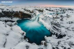 Guide to Iceland - Aldeyjarfoss 1.jpg