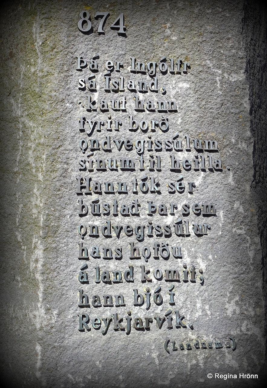 The high seat pillars at Ingólfstorg square in the old centre of Reykjavík
