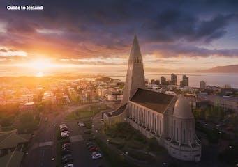 Hallgrímskirkja _ Church _ Reykjavík _ Southwest _ Summer _ WM (2).jpg