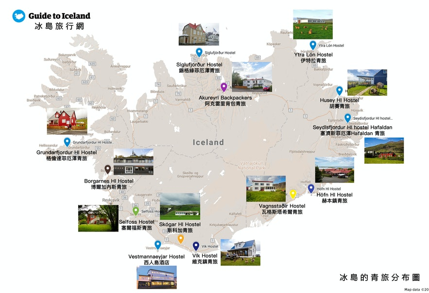 冰島全國各地值得入住的Hostel地圖
