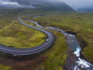 Seyðisfjörður _ Road%2FCar _ East _ Summer _ WM.jpg