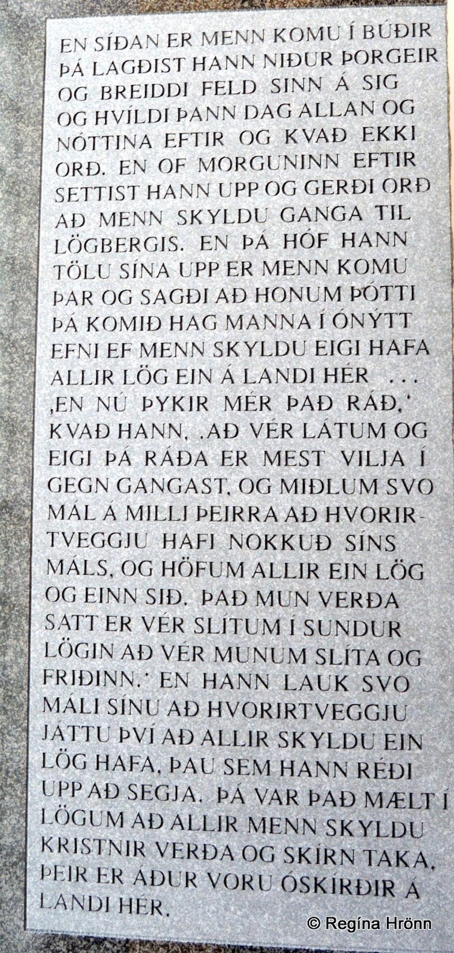 A memorial by Goðafoss waterfall