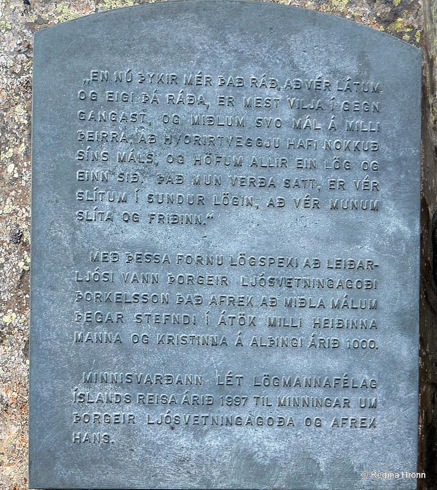 A memorial plaque for Þorgeir Ljósvetningagoði erected by Goðafoss by the Bar Association of Iceland