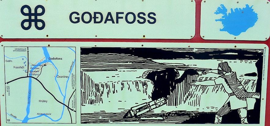 Goðafoss information sign