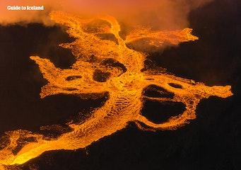 Holuhraun _ Eruption_Lava Field _ Highlands _ Winter _ WM.jpg