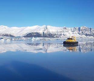 現地集合|ヨークルスアゥルロゥン氷河湖のホバークラフトツアー