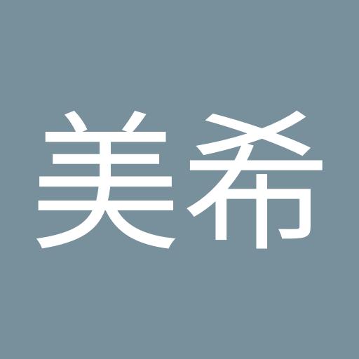 Miki Miura