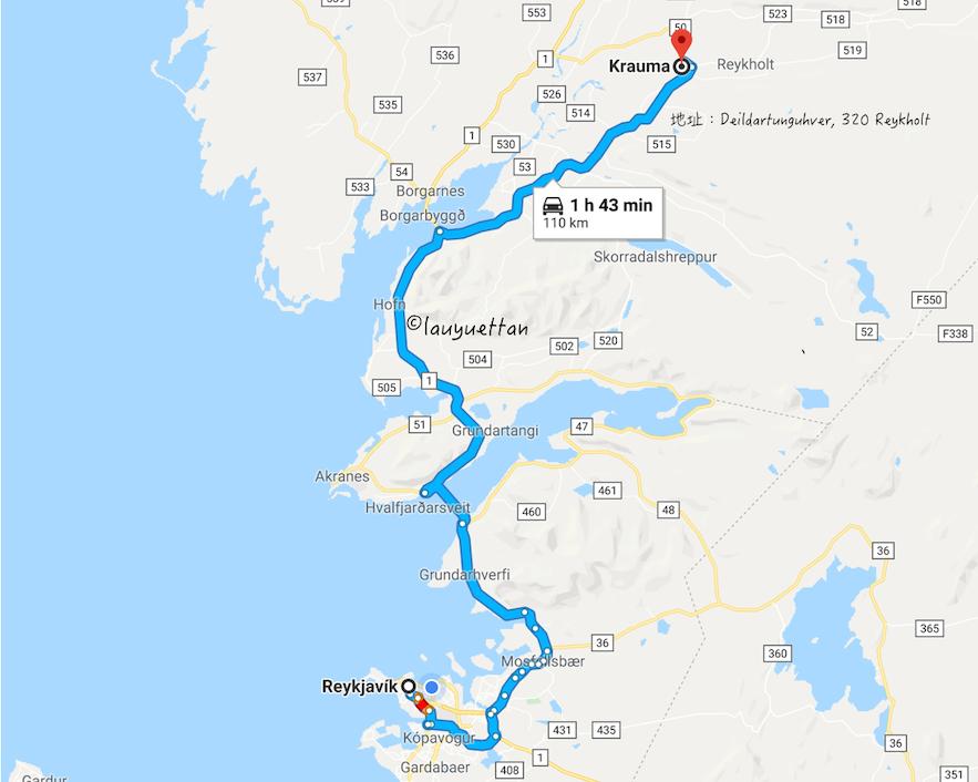從冰島首都自駕前往西部Krauma溫泉