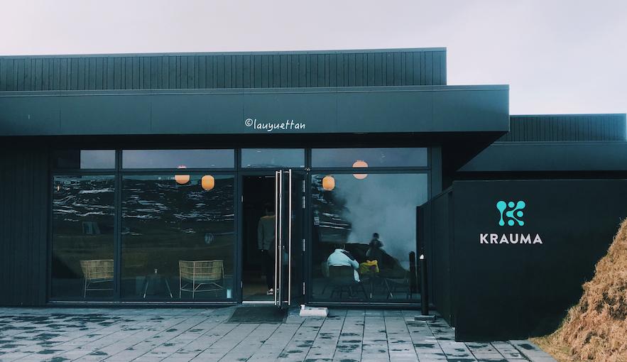 冰島西部全新溫泉