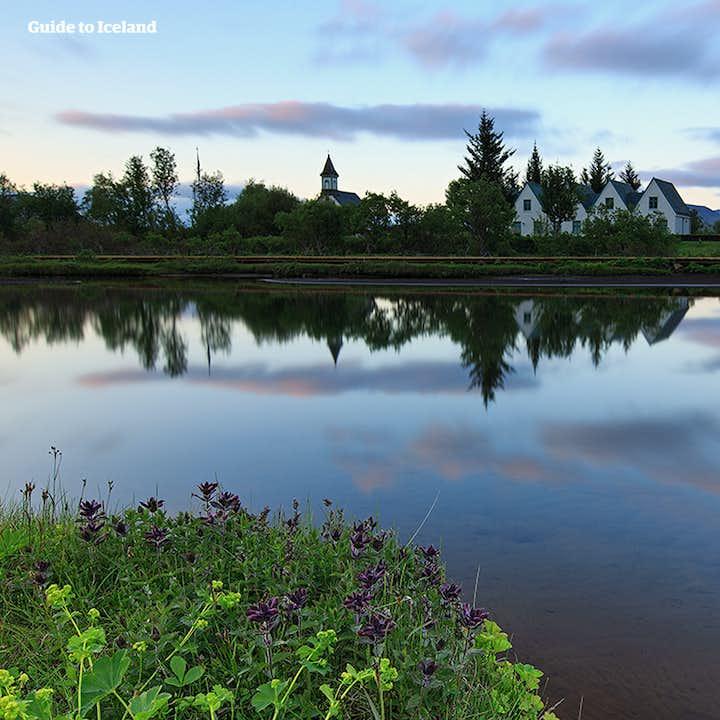 冰岛夏季5日亲子自由行套餐|冰岛南岸+黄金圈+蓝湖,全家出游经典路线