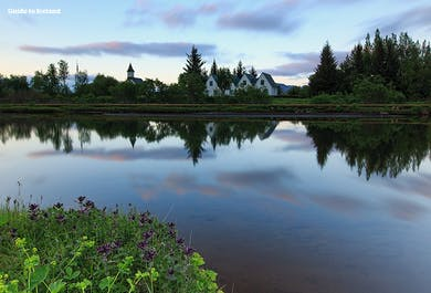 5 Day Family Holiday | Golden Circle, South Coast & Reykjavik in the Summer