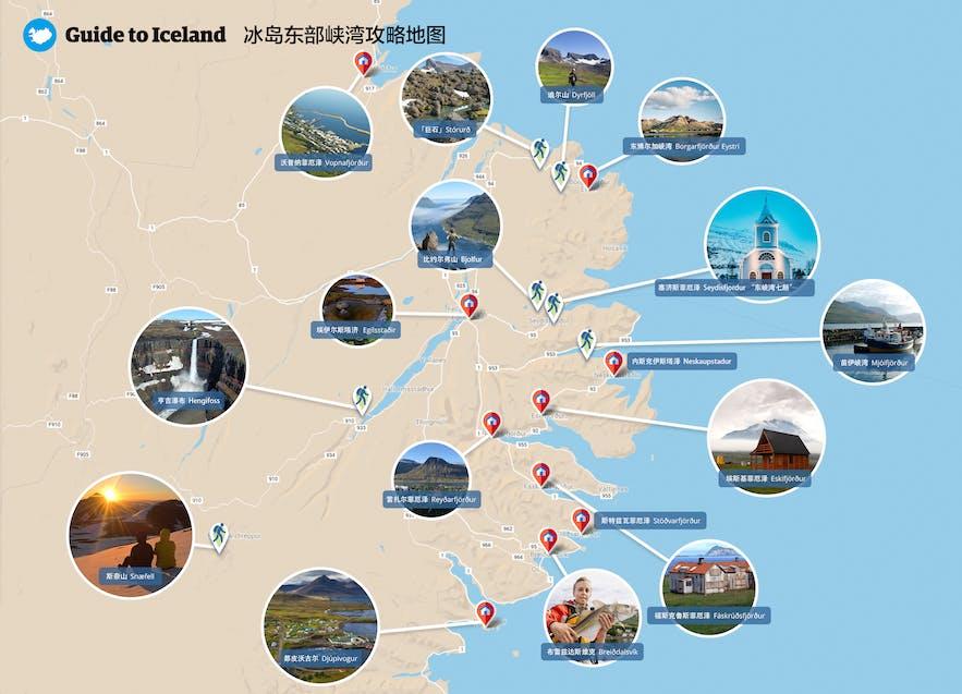 冰岛东峡湾小镇与景点地图