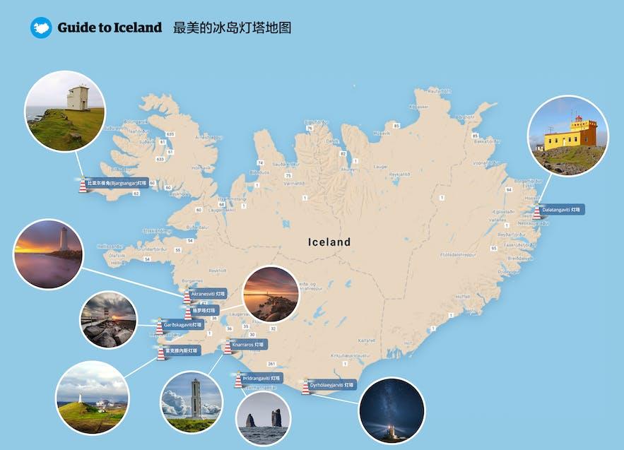 冰岛最美的灯塔地理位置地图