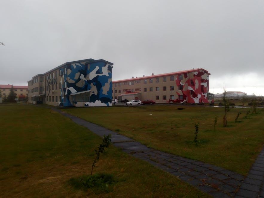 Я - наркоман. Исландия - мой наркотик.