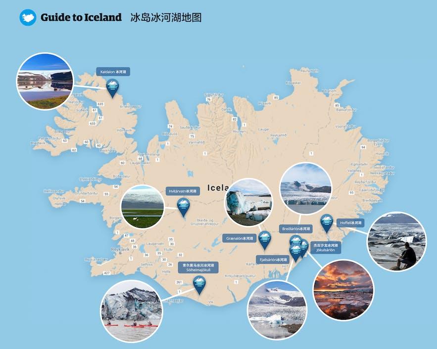 冰岛冰河湖地图